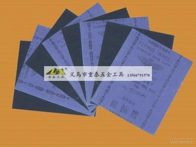 Flying Wheel Aluminum Oxide Abrasive Cloth