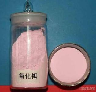Mineral Rare Earth Products--99.9% Erbium Oxide For Special Glass Shading And Rare Earth For Catalyst