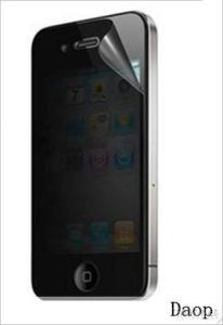 Privacy Filter Screen Protector Iphone 4S