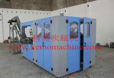 Full Automatic PET Blow Moulding Machine
