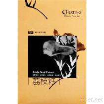 371 Litchi Seed Extract Whitening Facial Mask, Whitening Facial Mask