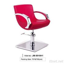 JM-8910H1 Professional Hair Salon Styling Chair, Hair Salon Chair, Salon Stylish Hydraulic Chair Salon All Purpose Hair Styling Chairs