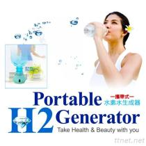 JM-2021 Portable H2 Generator, H2 WATER, All In One Bottles H2 Water