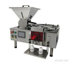 Tabletop Tablet, Capsule Counting Machine TC-100