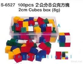 2Cm Cube Weights Box (8G)