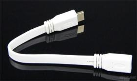 HDMI A Male To HDMI A Female Flat Cable