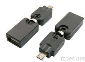 USB 2.0 Cable Adapter