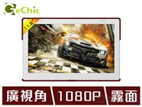 【Gechic】On-Lap1101F IPS笔记型屏幕11.6吋