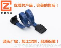 SATA 排線 SATA電源線 SATA連接線 SATA CABLE SATA7PIN(Sata 7Pin Cable)