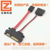 SATA 線 POWER SATA7+15PIN M CABLE